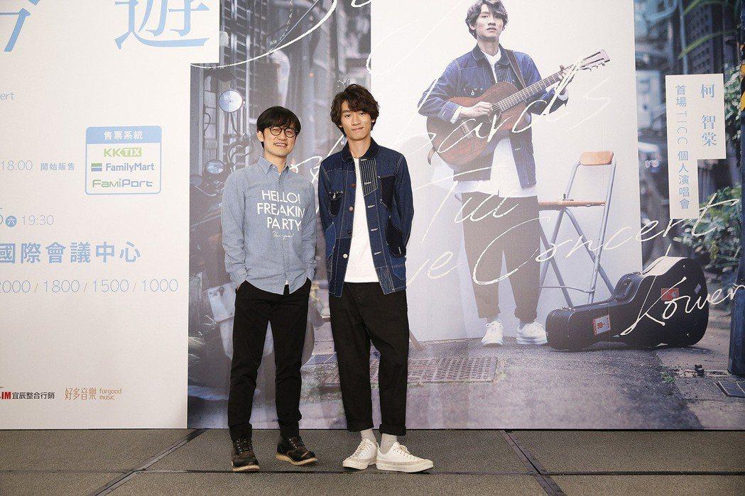 柯智棠(右)推出新作「吟遊」,製作人陳建騏獻上祝福。圖/好多音樂提供
