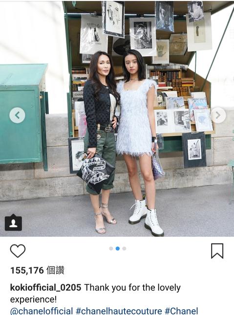 以模特兒身份正式出道的前日本天團「SMAP」團員木村拓哉次女Koki在自己的instagram分享與歌手母親工藤靜香的合影。這也是她出道後首次公開母女合照 ,不到10小時已有15萬人按讚,網友大讚她...
