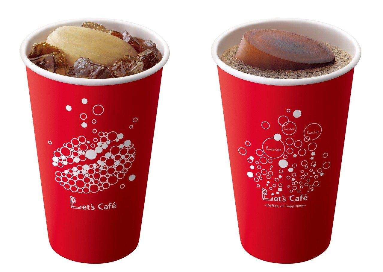 全家推出「黑痞可樂咖啡」、「西西里咖啡」,加LINE好友。圖/全家便利商店提供