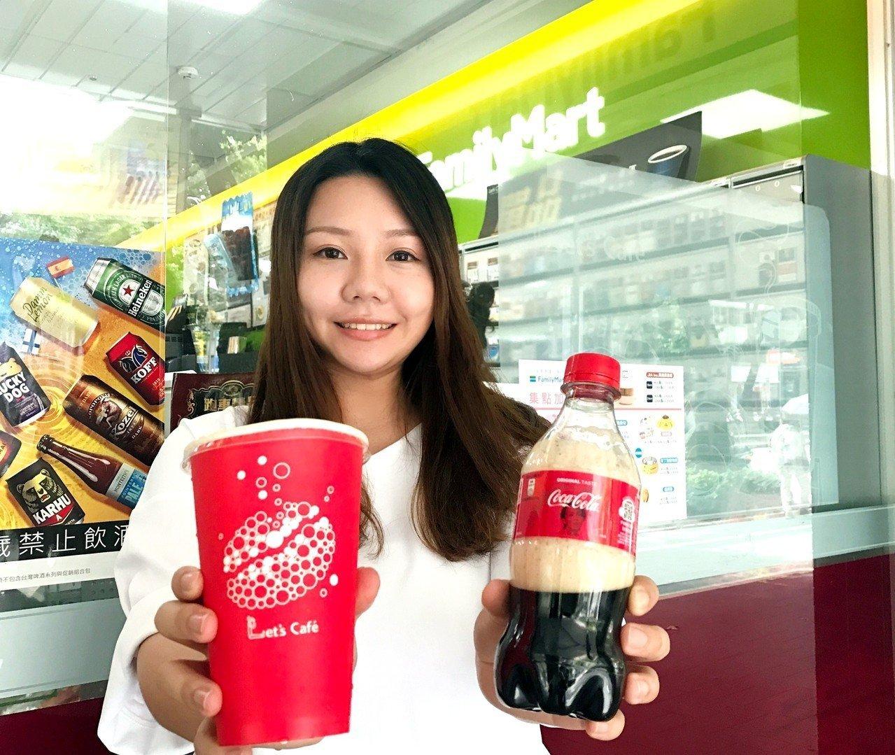 去年日本可口可樂曾在販賣機販售「咖啡可樂」爆紅,全家今起引進開賣。圖/全家便利商...
