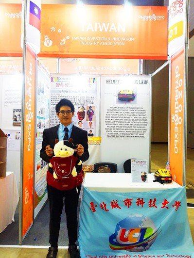 台北城市科技大學電通系師生研發的「智能恆溫嬰兒背帶」,獲「2018韓國婦女國際發...
