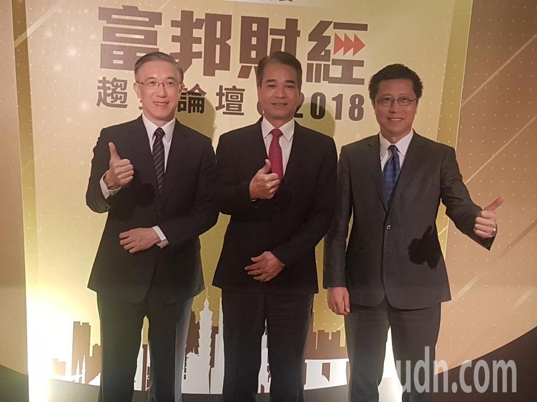 富邦金控今天(4日)舉行2018下半年全球經濟展望說明會。記者孫中英/攝影