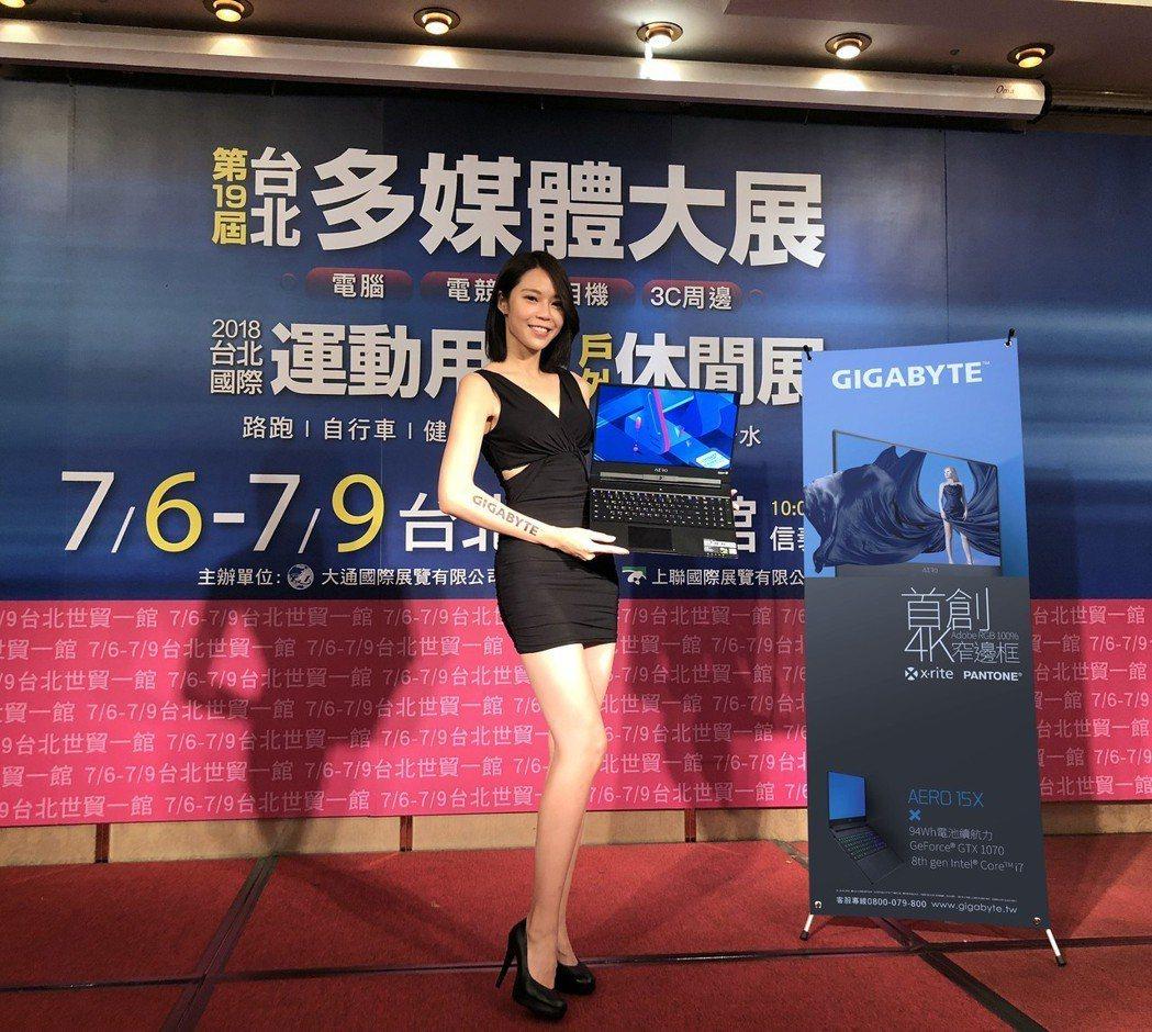 技嘉於台北多媒體大展推出多款電競機種,挑戰市場最優惠。圖/技嘉提供
