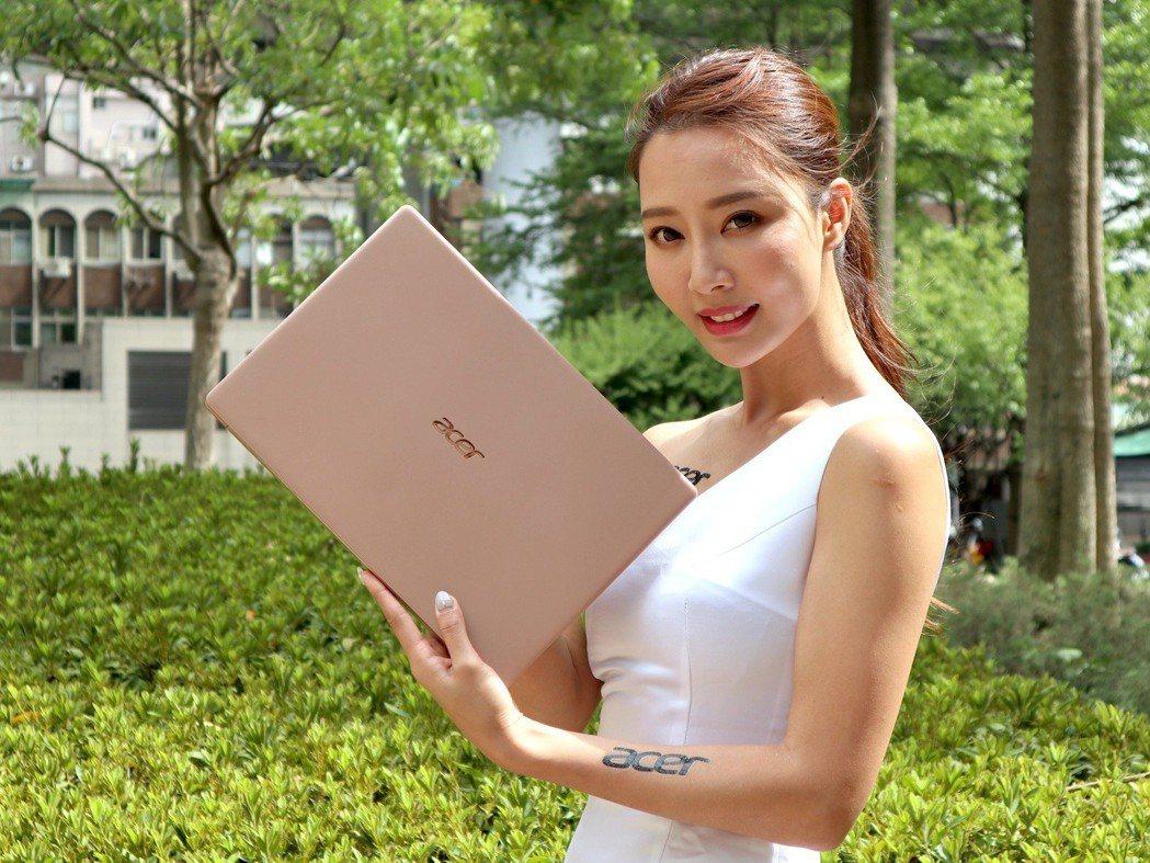 Acer Swift 5蜂蜜金全金屬機身,具奢華時尚風。圖/宏碁提供
