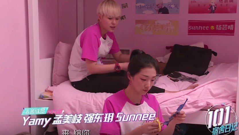 Sunnee在宿舍遇上鬼壓床。圖/摘自YouTube