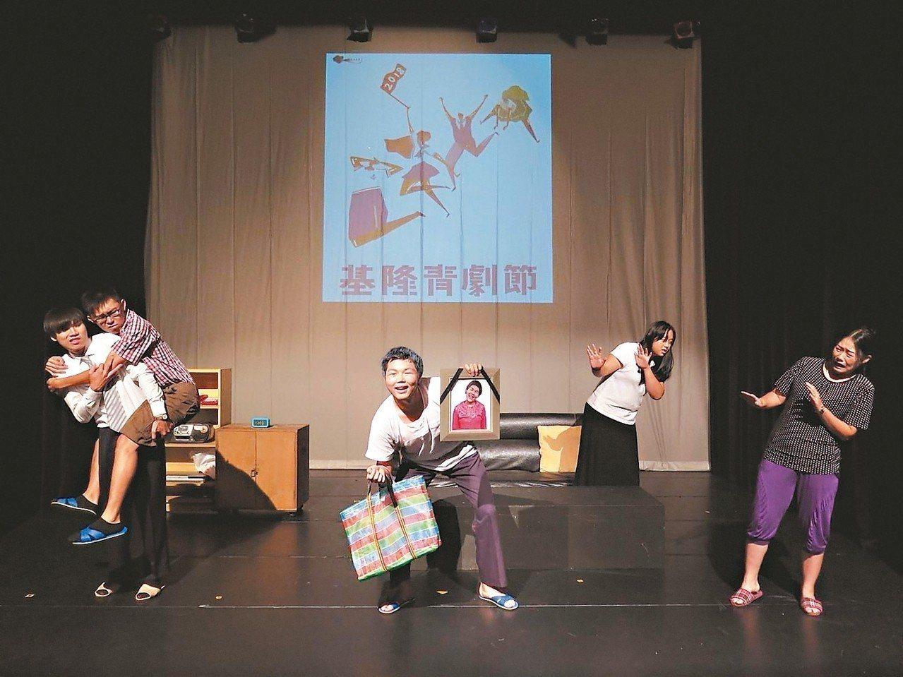 2018基隆青少年戲劇節7月11日起演出,昨天參與的各高中戲劇社團學生演員們搶先...