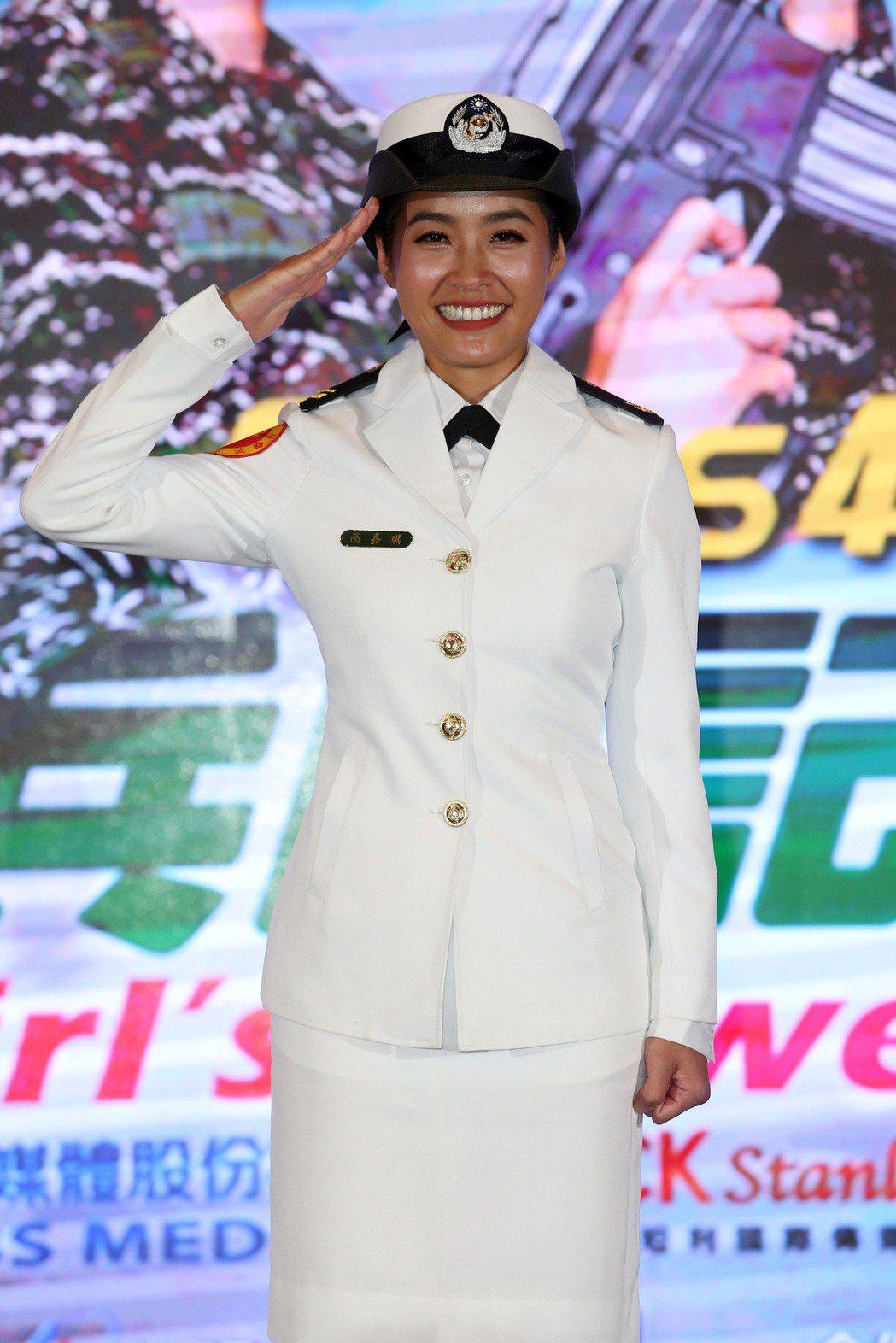 TVBS全新八點檔《女兵日記》首映會,小嫻穿著全套軍裝。記者曾吉松/攝影