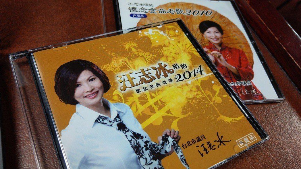 國民黨台北市議員王志冰競選連任,自己錄製CD發送選民,當做另類行銷。 記者楊正海...
