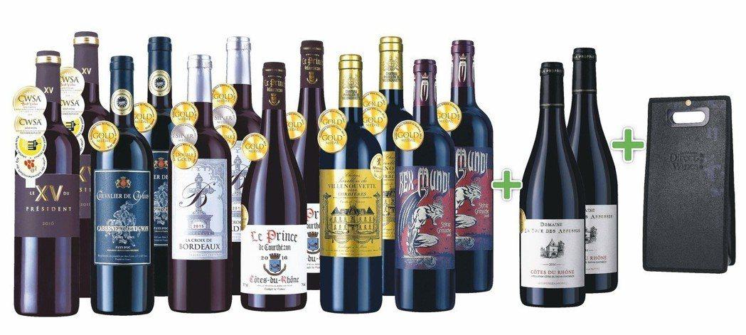 「法國金牌美酒組12瓶」6,888元,加贈隆河格那希美酒2瓶,以及時尚黑雙入皮質...