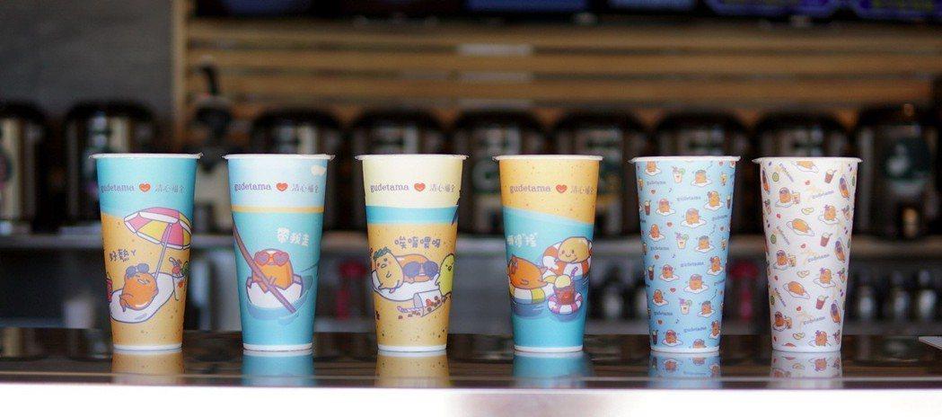 各式飲料杯身上都有蛋黃哥。 清心福全/提供