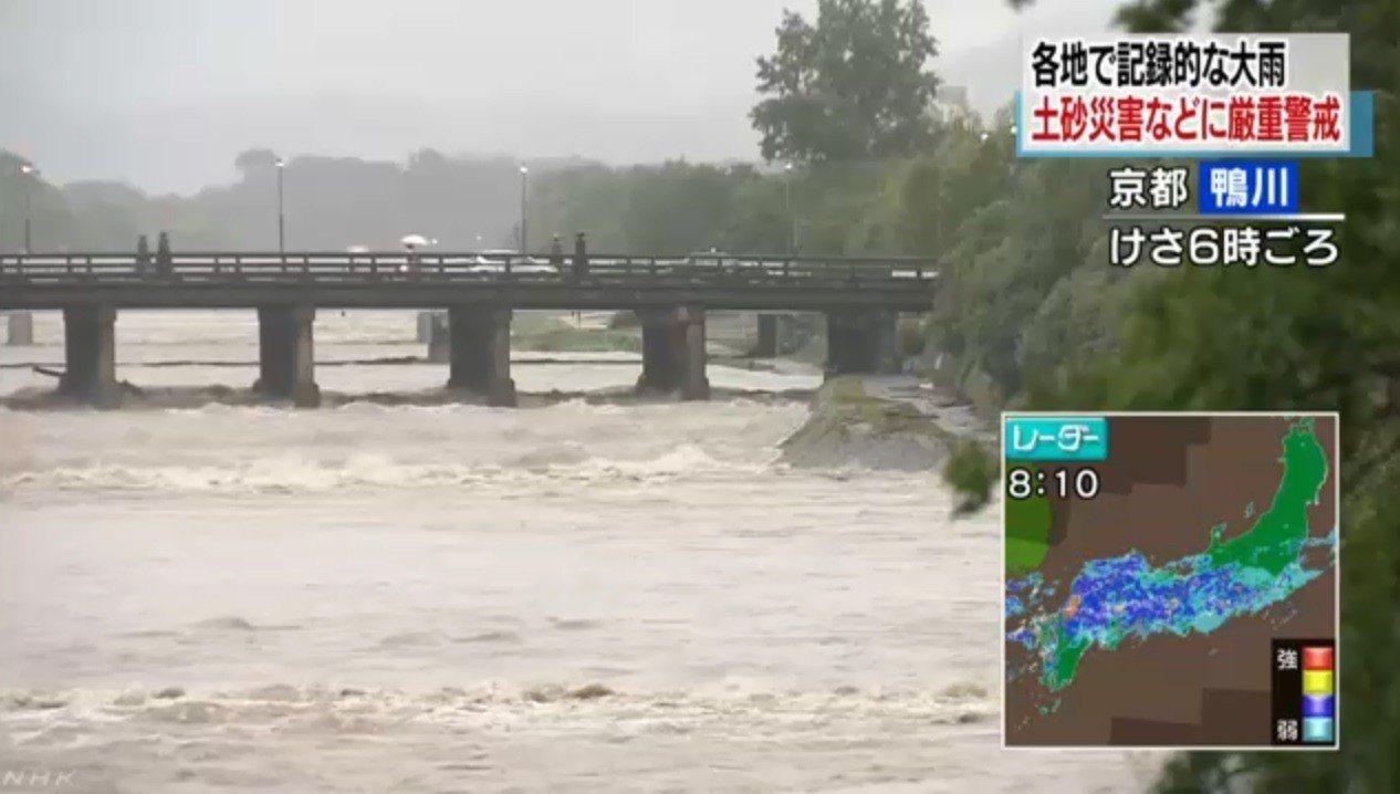 巴比侖颱風引發日本關西地區遭遇「歷史性」豪雨襲擊,洪水5日造成一名建築工人死亡。...