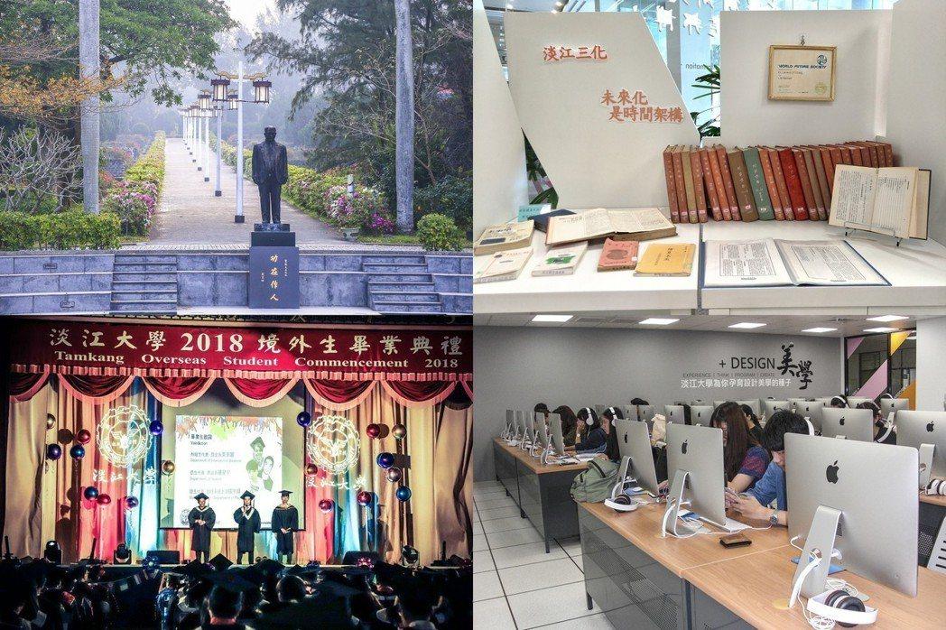 淡江大學實施三化教育-國際化、資訊化、未來化。 圖/淡江大學提供