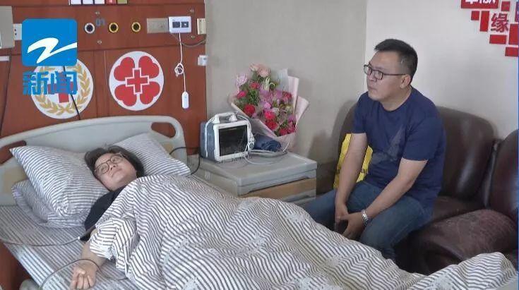 減重救人的藍小姐(左)和其丈夫。取自浙江新聞
