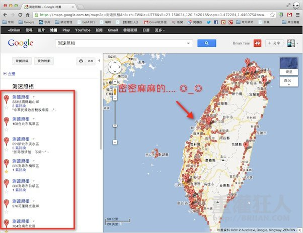 台灣的測速照相機密度超高 圖片來源/重灌狂人