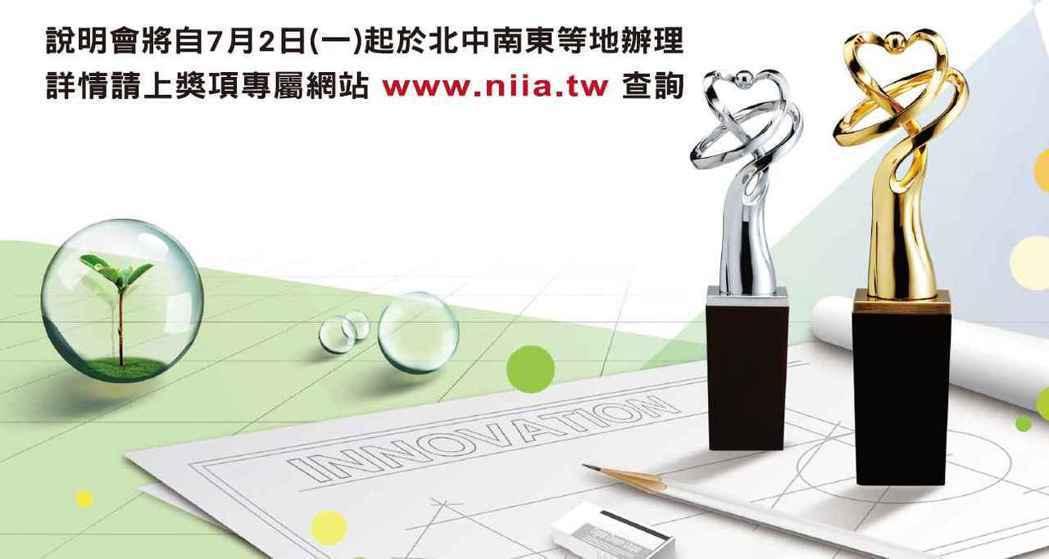 中華民國產業科技發展協進會/提供