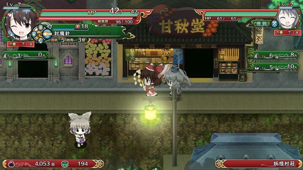 遊戲的村落場景精緻,果然很有「東方」的風格。
