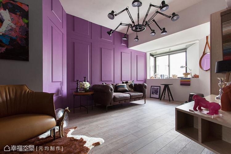神秘紫外光色 充滿正面能量的居家色彩計畫!
