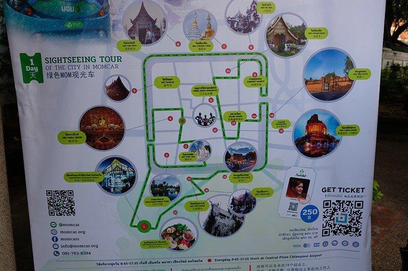 圍繞著古城的MOMCAR路線,是最能暢遊清邁老城區的新玩法。
