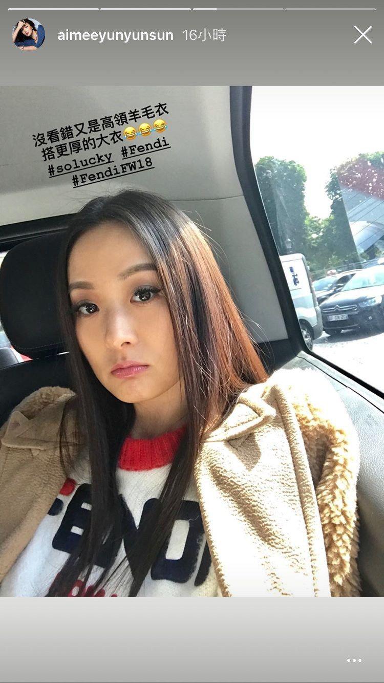 孫芸芸在IG上分享了在26度高溫下穿著毛衣搭配大衣的工作照,不過也透過標籤 #s...