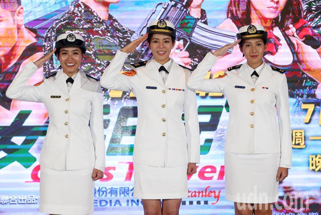 TVBS全新八點檔《女兵日記》首映會下午舉行,連長劉香慈領軍排長楊晴、羅平,小嫻