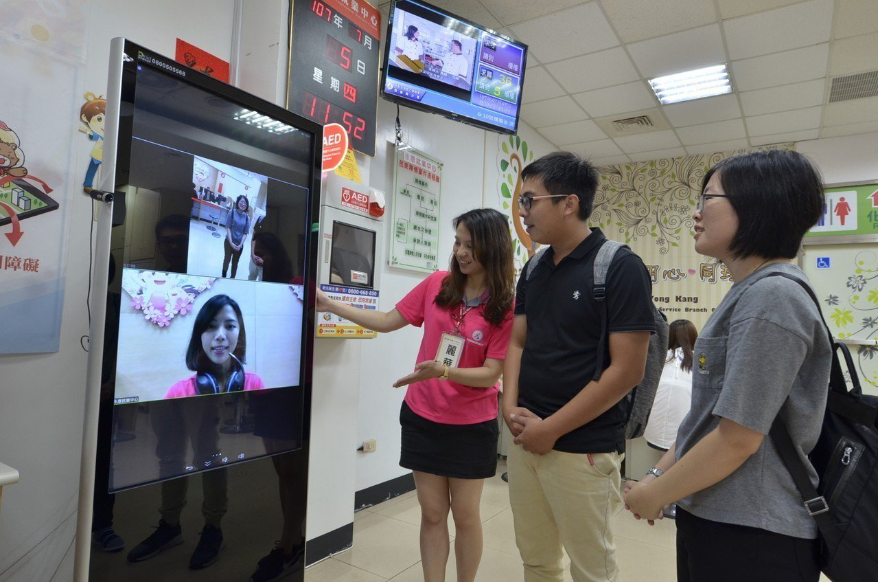 YS青年職涯發展中心設置「職涯ON_LINE」提供青年朋友線上諮詢服務。圖/雲嘉...