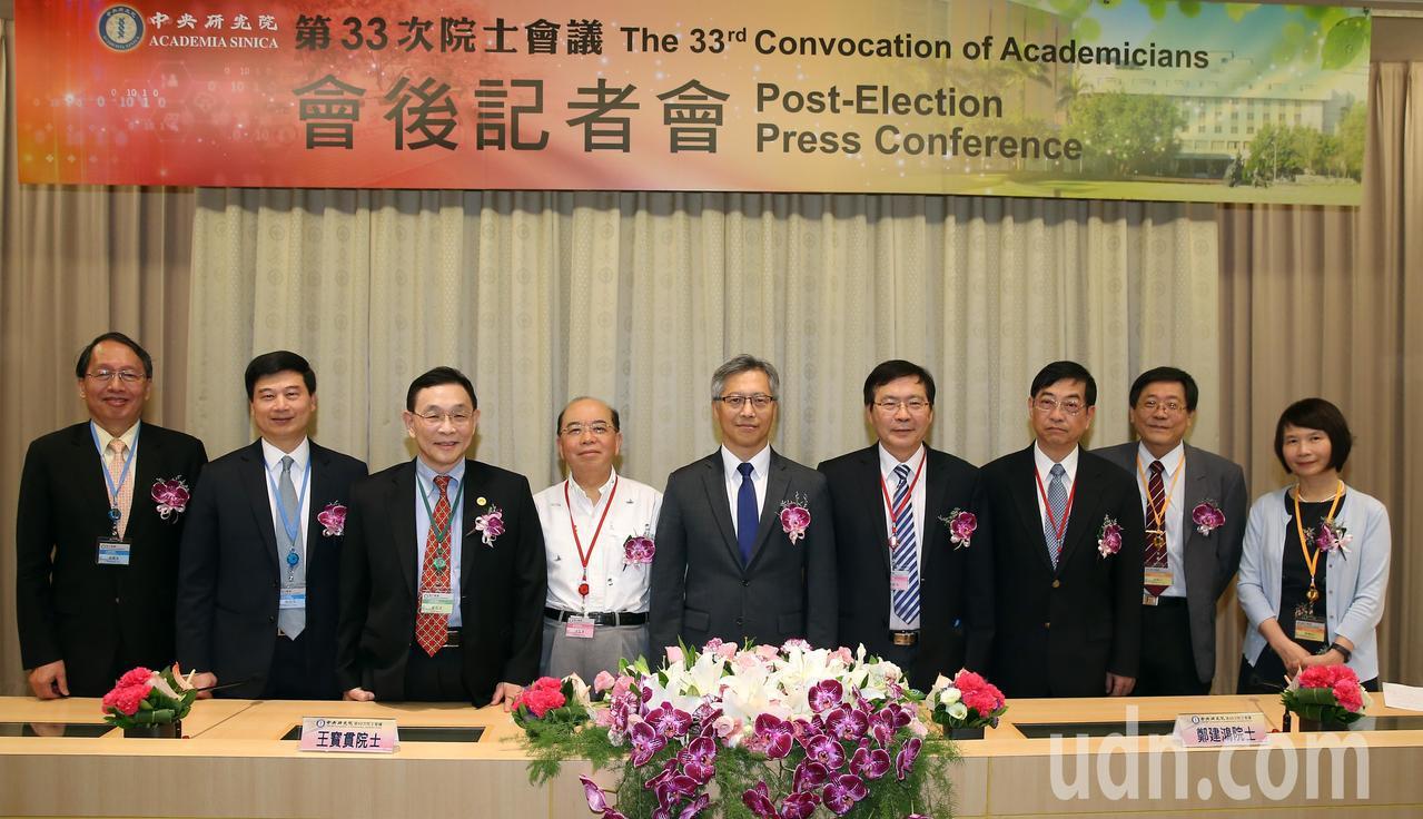 中研院下午由院長廖俊智(中)公布新科院士,共21位院士榮獲殊榮,出席的包括台大教...