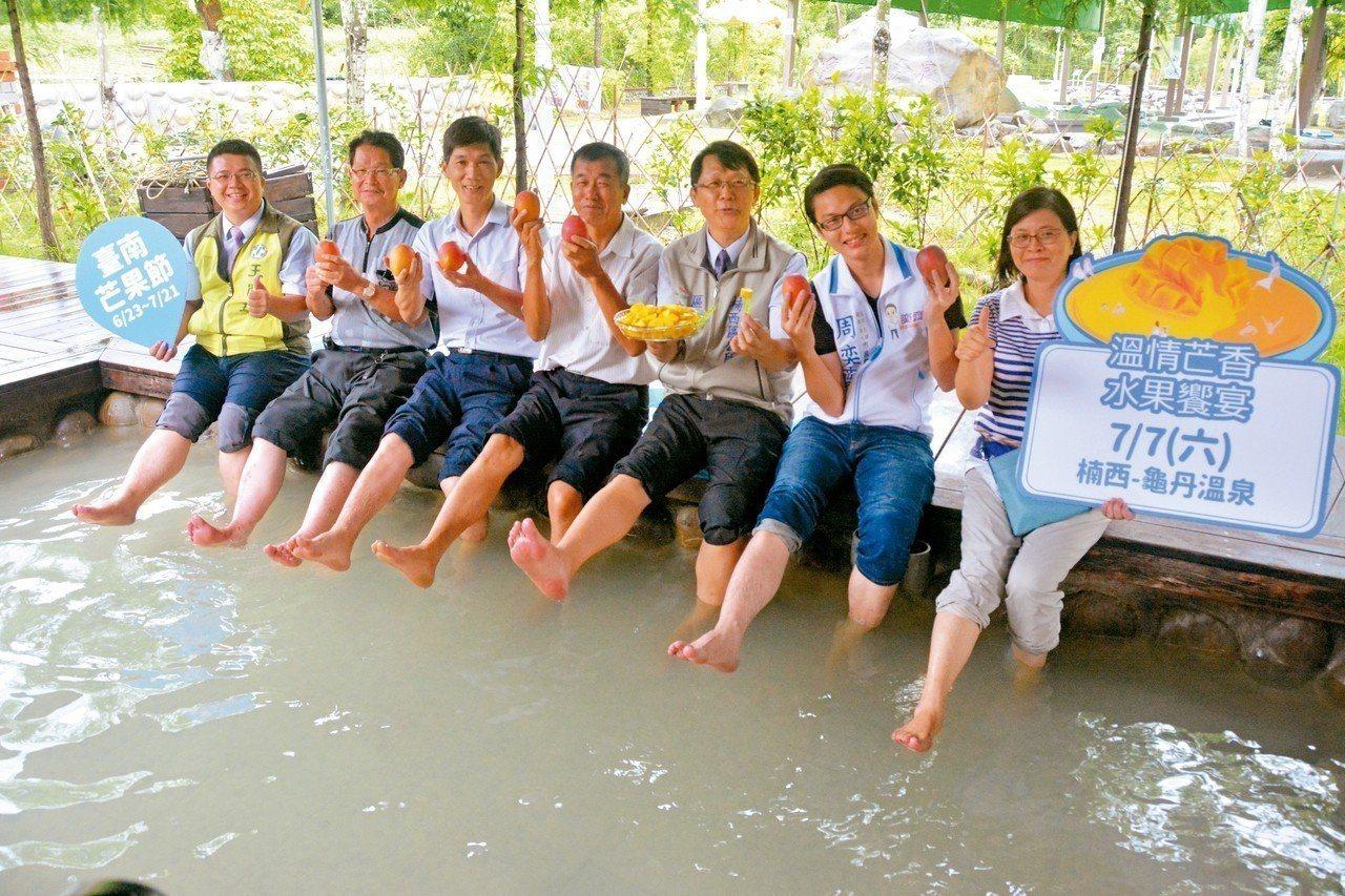 台南楠西芒果節結合龜丹溫泉體驗區共同行銷在地觀光。 記者吳淑玲/攝影