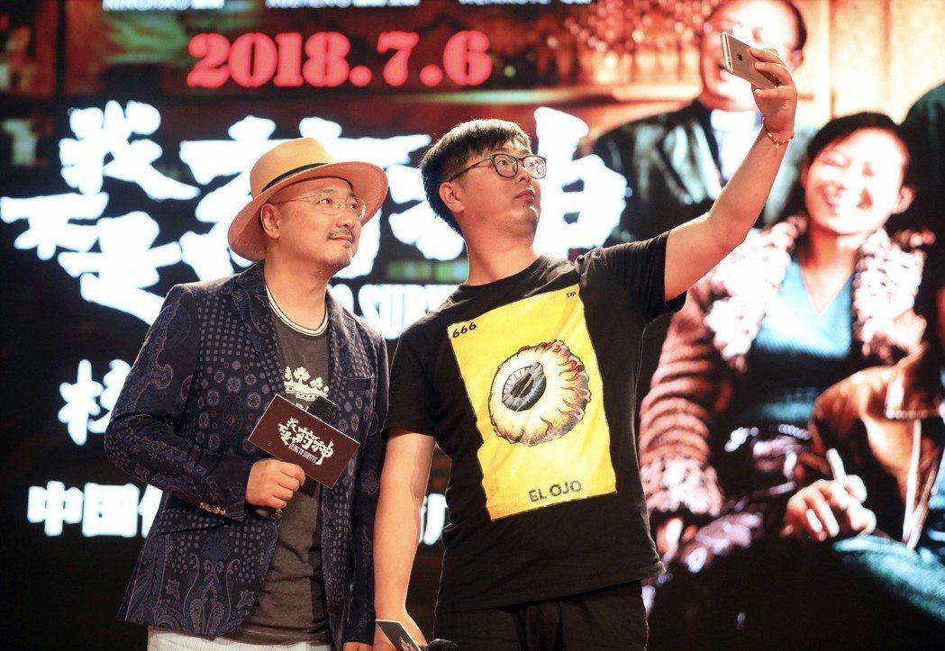 著名導演、演員徐崢(左)最近出演電影「我不是藥神」叫好又叫座。 (中新社)