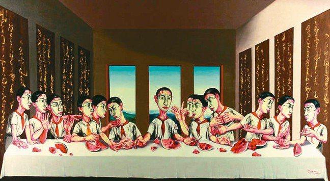 曾梵志作於2001年的油畫「最後的晚餐」。 圖/蘇富比提供