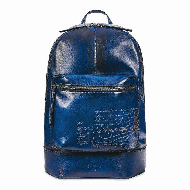 Berluti Volume Small皮革背包,約12萬元。 圖/Berlut...
