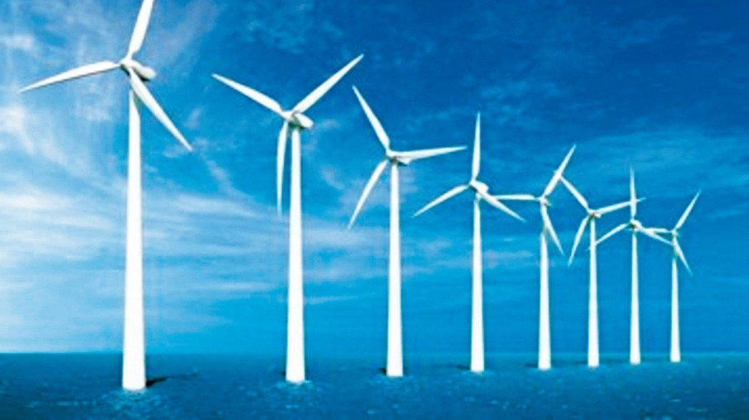 金管會擬推離岸風電融資保險機制,以利業者融資。 報系資料照