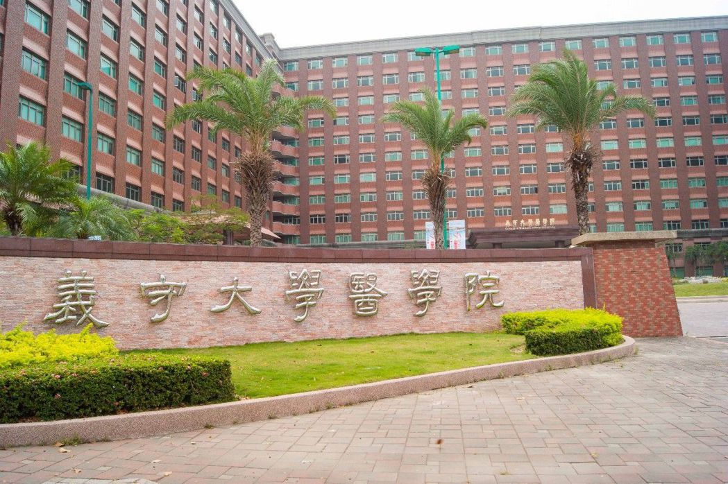 義守大學醫學院區與義大醫院體系連結密切,擁有厚實資源。 圖/義大提供
