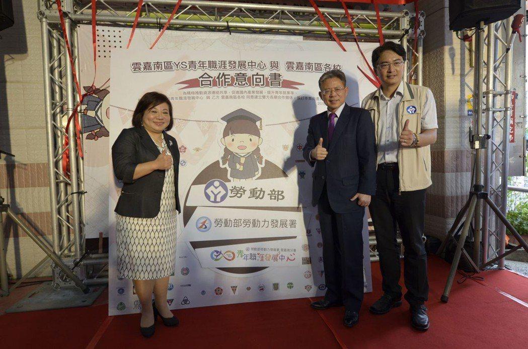 勞動部雲嘉南分署亦與雲嘉南區大專院校、高中職共同簽署合作意向書,盼強化合作。  ...