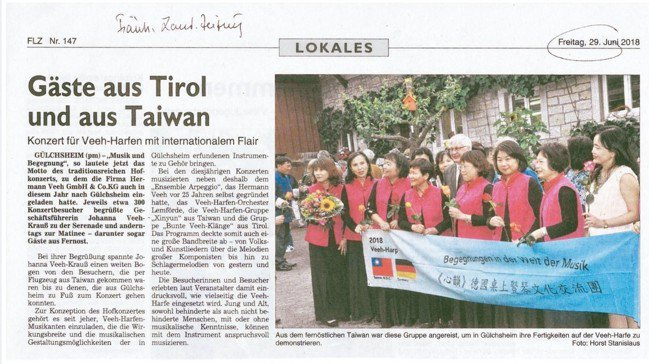 旺宏桌上豎琴社赴德國表演,獲當地媒體大幅報導。 旺宏電子/提供