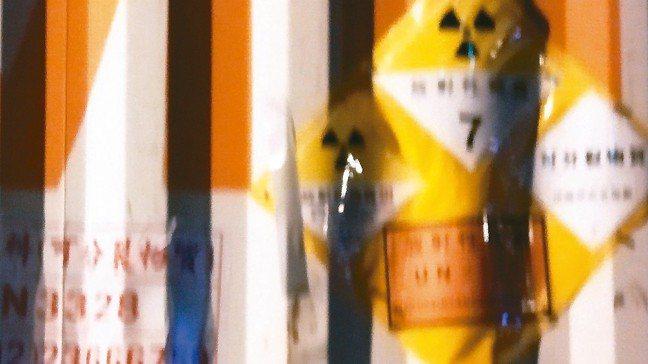 核四燃料棒運至基隆港。 報系資料照