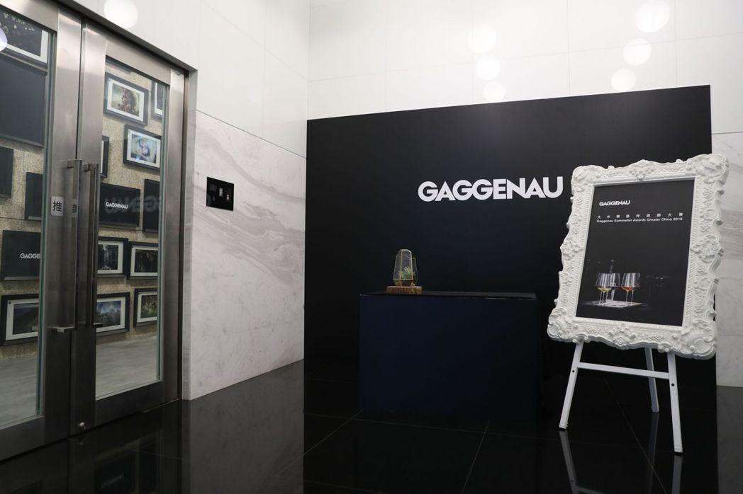 Gaggenau 2018大中華區侍酒師大賽 首度在台舉辦。 簡銘佑/攝影