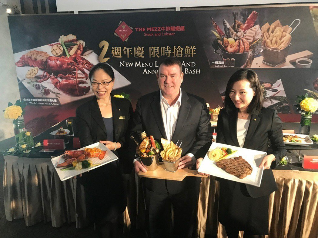 「THE MEZZ牛排龍蝦館」為歡慶二周年,除了打造全新用餐環境,更推出高CP值...