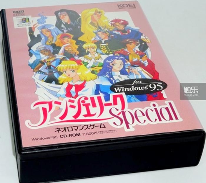 《安琪莉可Special》PC版,同樣的封面,不同的味道……
