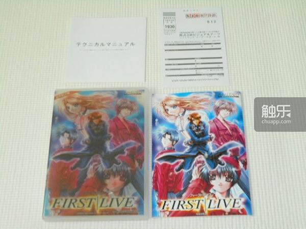 《First Live》,第一款PC平台乙女遊戲。