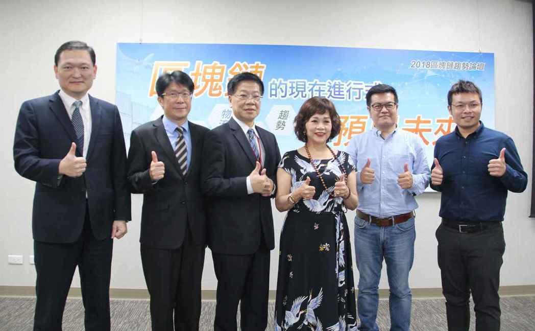 中華民國資訊軟體協會理事長邱月香(右三)與五位來自不同領域的區塊鏈論壇主講人合影...
