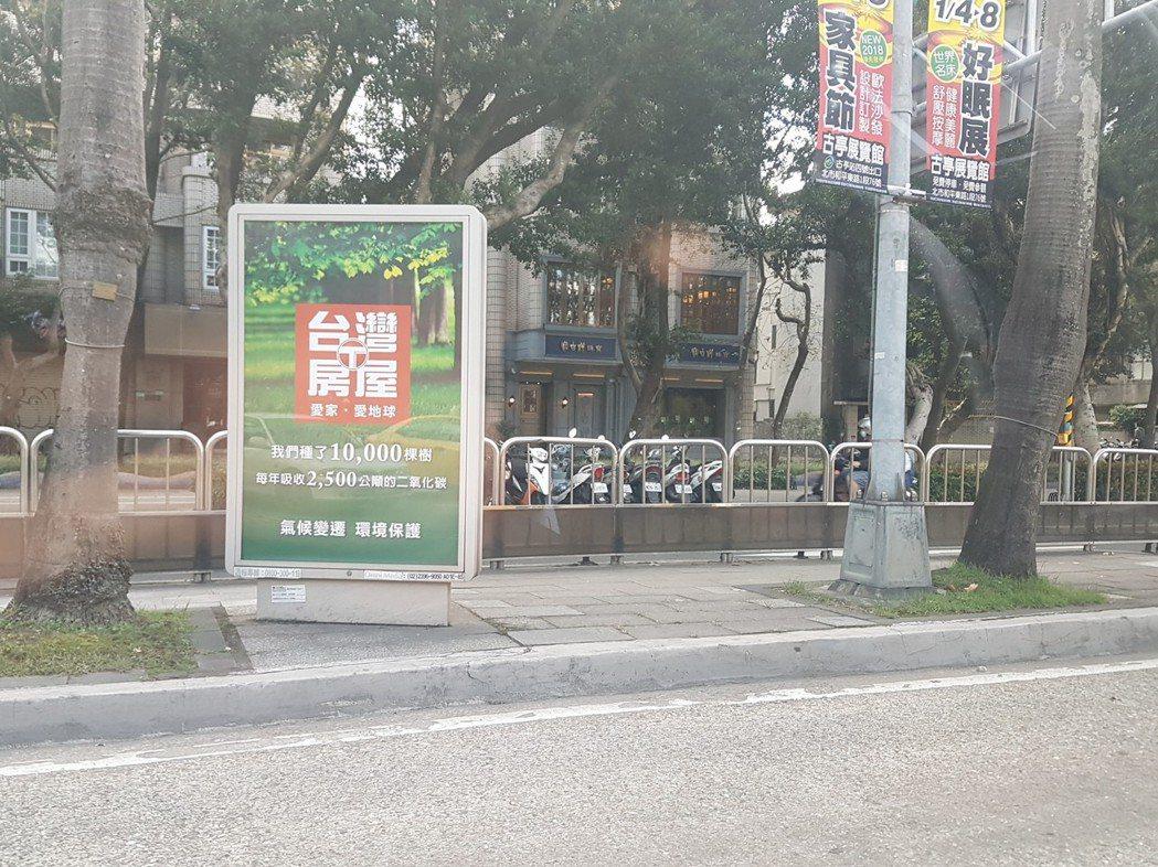 台灣房屋表示,根據內政部實價登錄顯示,台北市大安路的仁愛A+6樓,在今年4月以總...