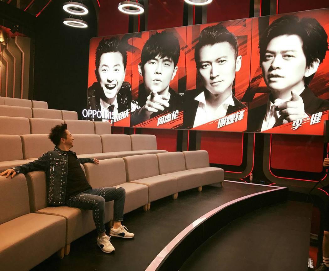 哈林回歸第3季「中國新歌聲」,擔任導師。圖/翻攝臉書