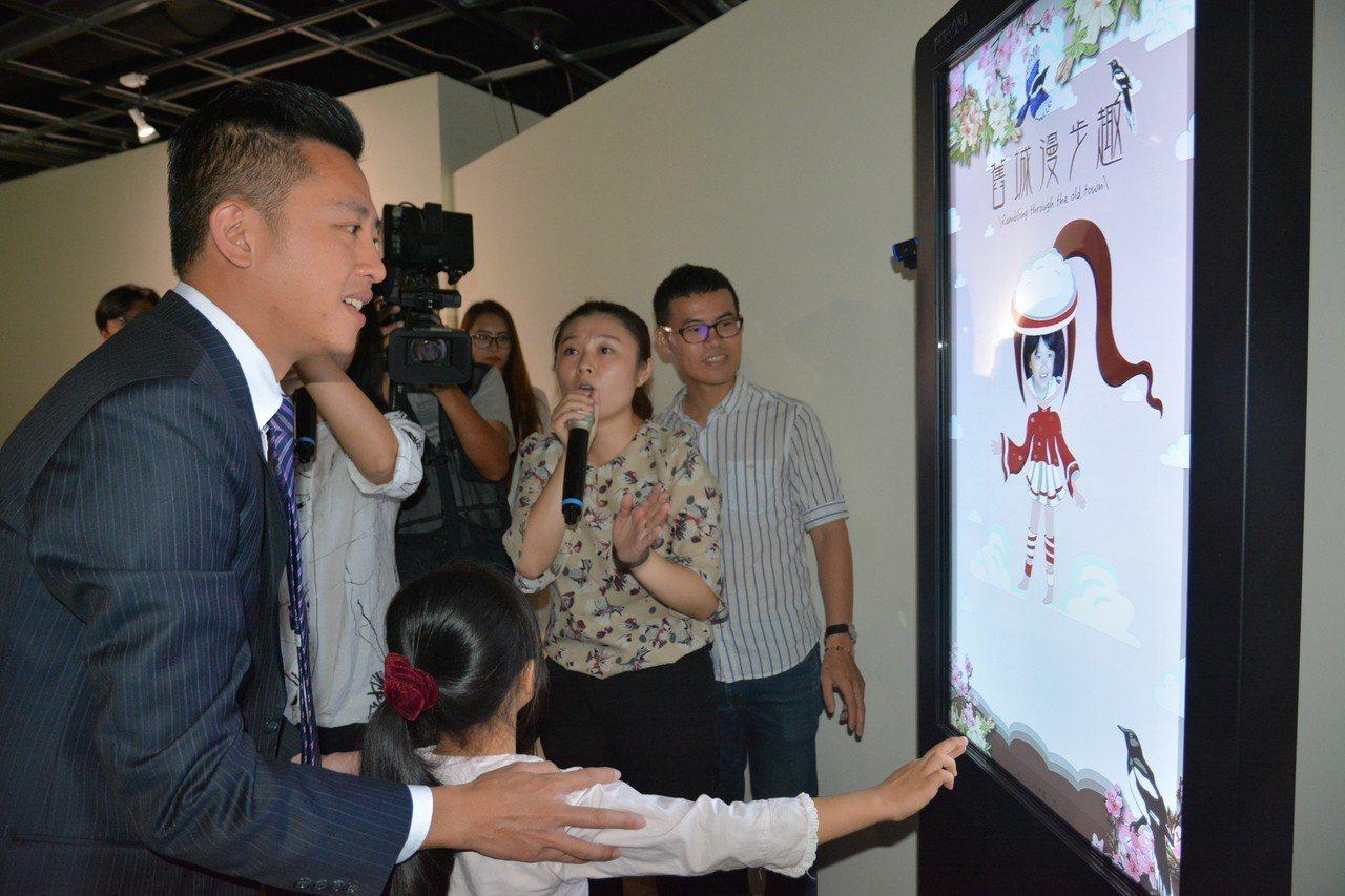 新竹241藝術空間暑假期間推出「數位童樂會」特展,新竹市長林智堅歡迎親子同樂。記...