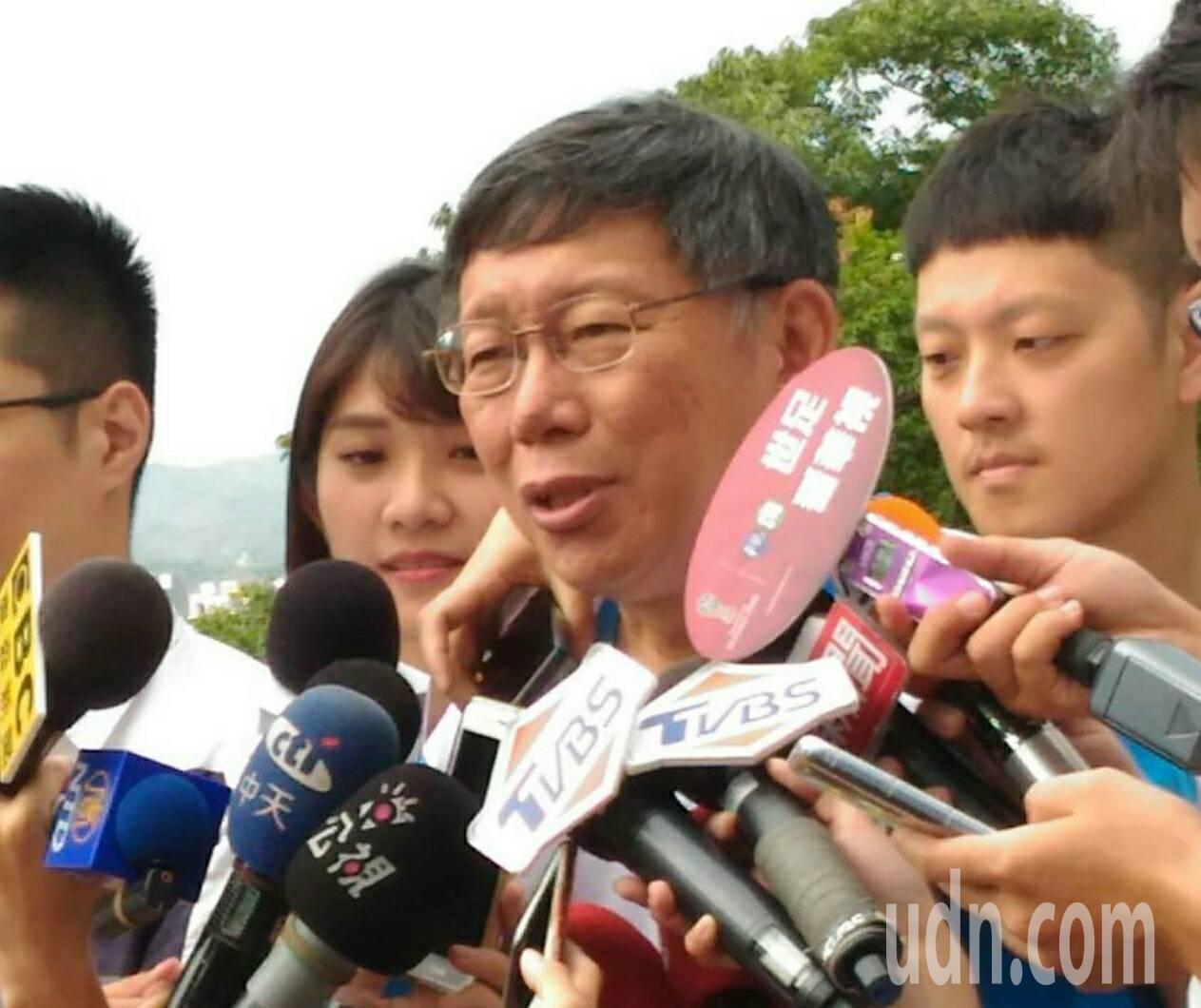 台北市長柯文哲反駁遠雄送件審大巨蛋是為選舉。記者莊琇閔/攝影