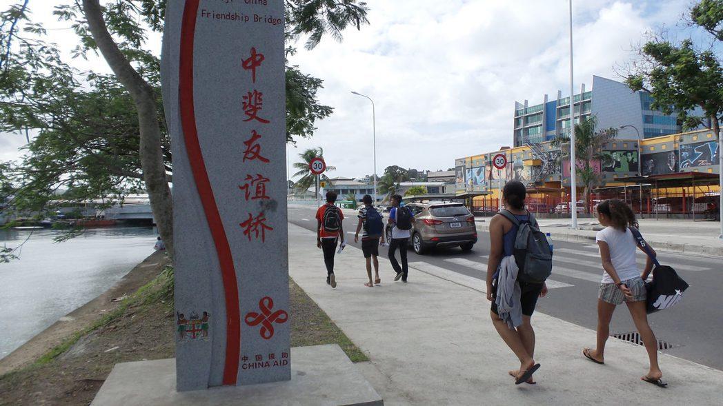 中國大陸援助斐濟的中斐友誼橋位在斐濟首都蘇瓦的市中心。 (新華社)