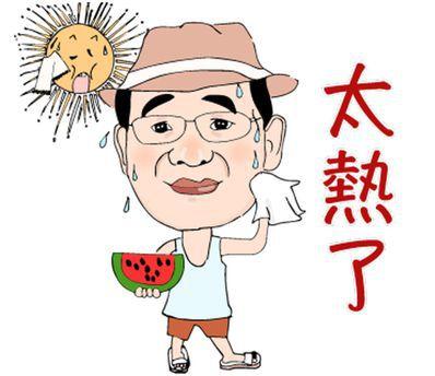台中市副議長張清照推出Q版肖像,有吃西瓜、帶帽子的俏皮風。 圖/張清照服務處提供