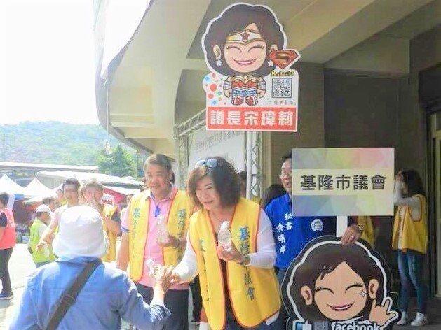 議長宋瑋莉的Q版公仔最大特點就是她的招牌微笑、如同平時與民眾互動時的寫照。 圖/...