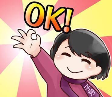 國民黨提名的花蓮縣議員參選人徐子芳,推出Q版造型LNE貼圖,相當可愛。 圖/翻攝...