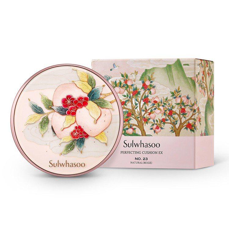 雪花秀桃源仙境限量系列完美瓷肌氣墊粉霜,1,980元。圖/雪花秀提供