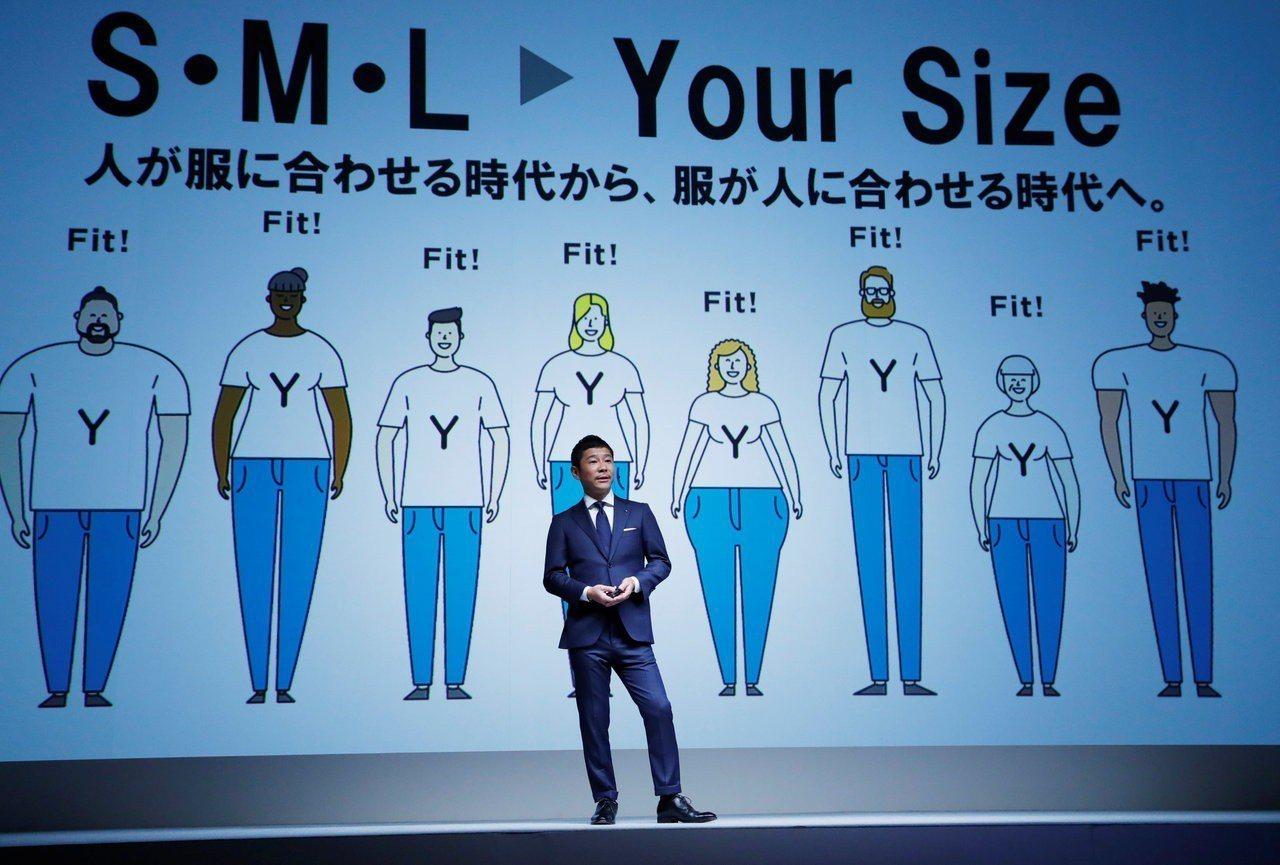 Start Today創業社長前澤友作3日在日本東京的發表會宣布擴大量身訂製網購...